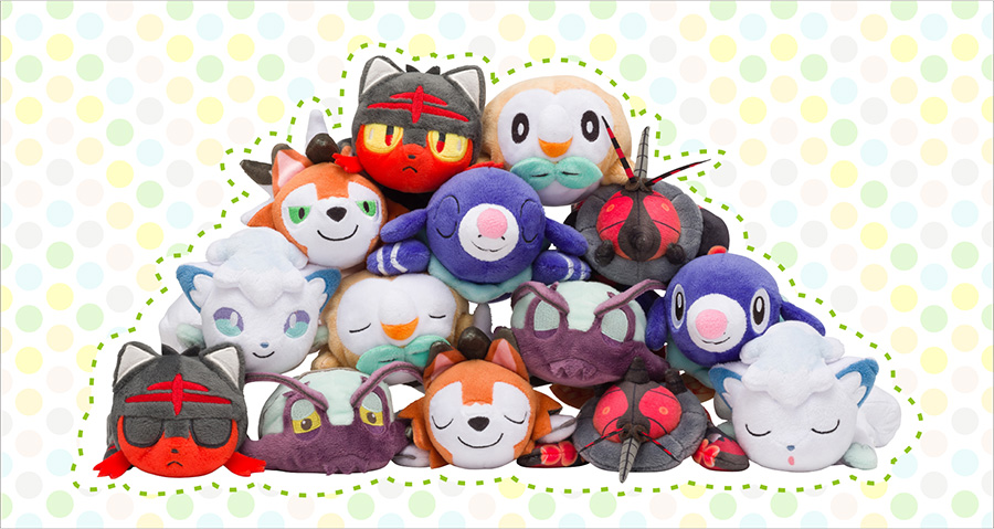 Pokemon Center Kuttari Plush
