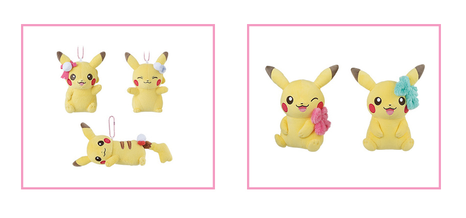 Pokemon Sun & Moon Girlish Pikachu