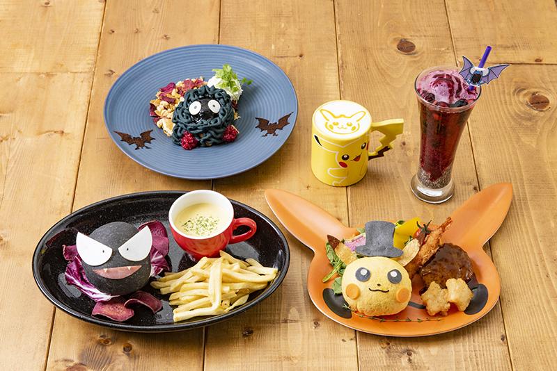 Pokemon Center Cafe Halloween
