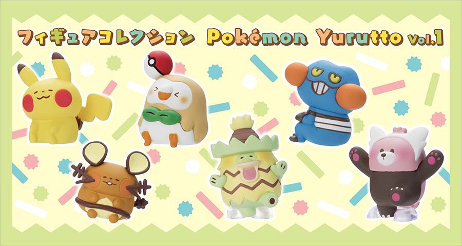 Pokemon Yurutto Figure Collection Volume 1
