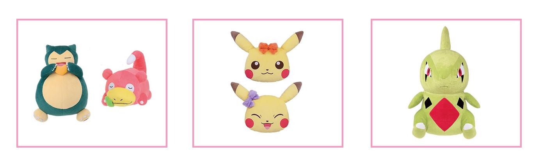 Pokemon Sun & Moon Snorlax Slowpoke Pikachu Larvitar