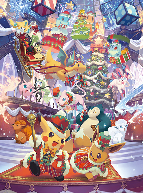 Pokemon Center Christmas 2018 Pikachu Eevee Mew