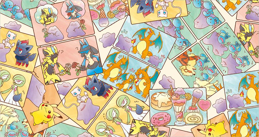 Pokemon Center It's Ditto