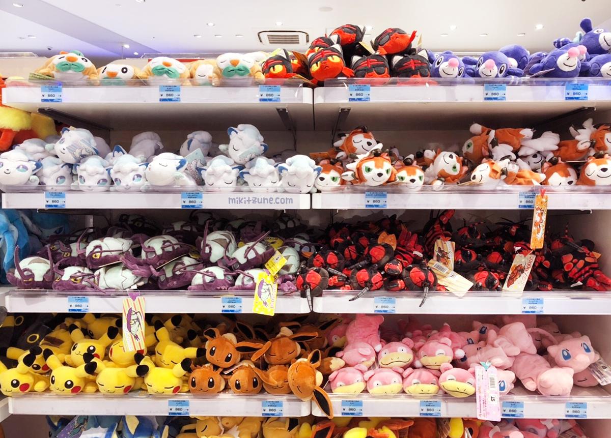 Pokemon Center Kuttari Plush