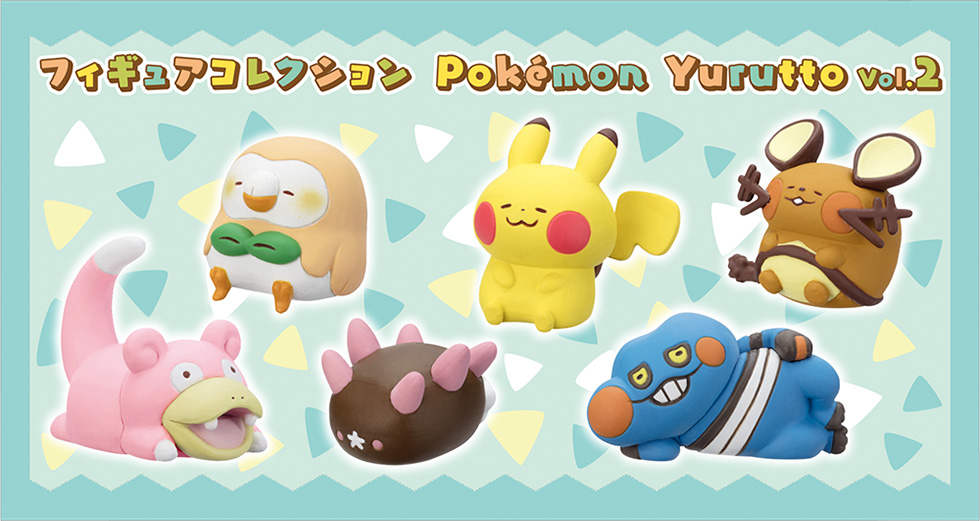 Pokemon Yurutto Figure Collection Volume 2