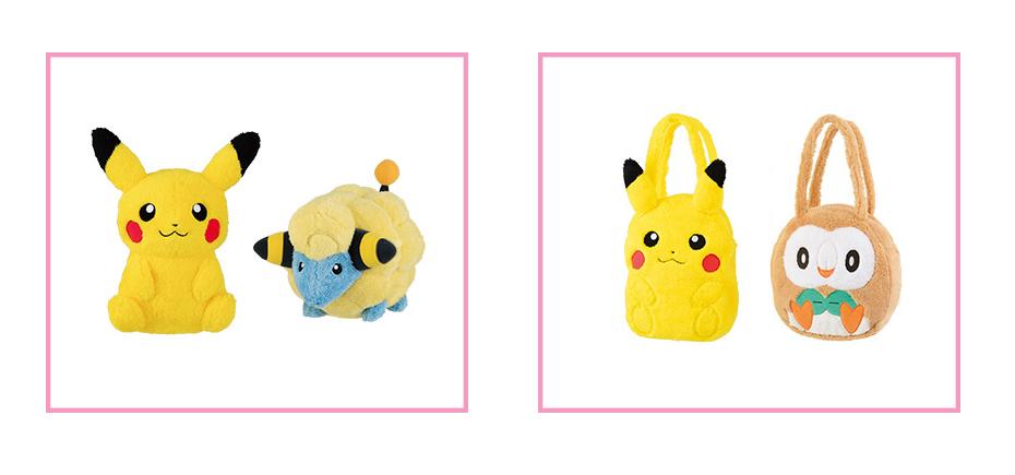 Pokemon Sun & Moon Hokkori Iyase