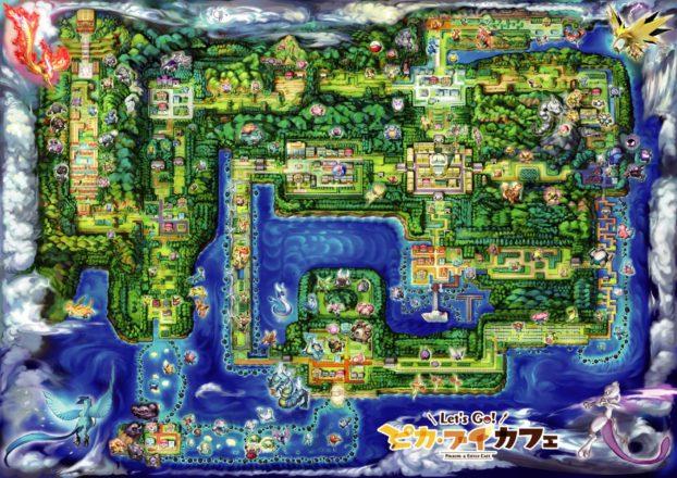 Pokemon Let's Go Pikachu Eevee Cafe