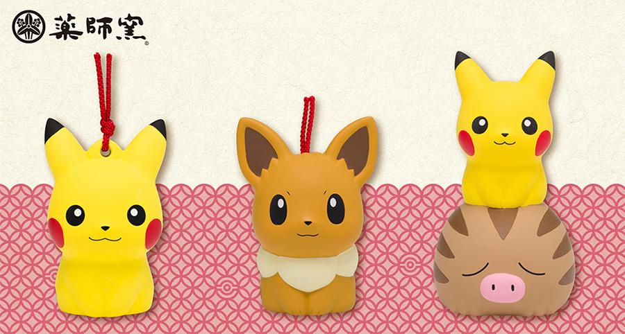 Pokemon Center Ceramic Ornament Charms Pikachu Eevee