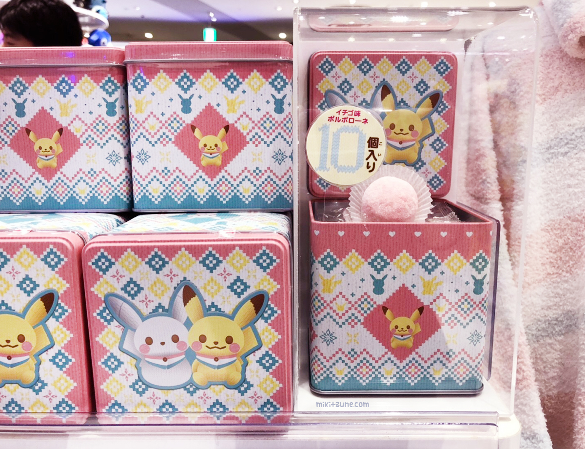 Pokemon Center Winter Promotion 2018 Povlorone Cookies