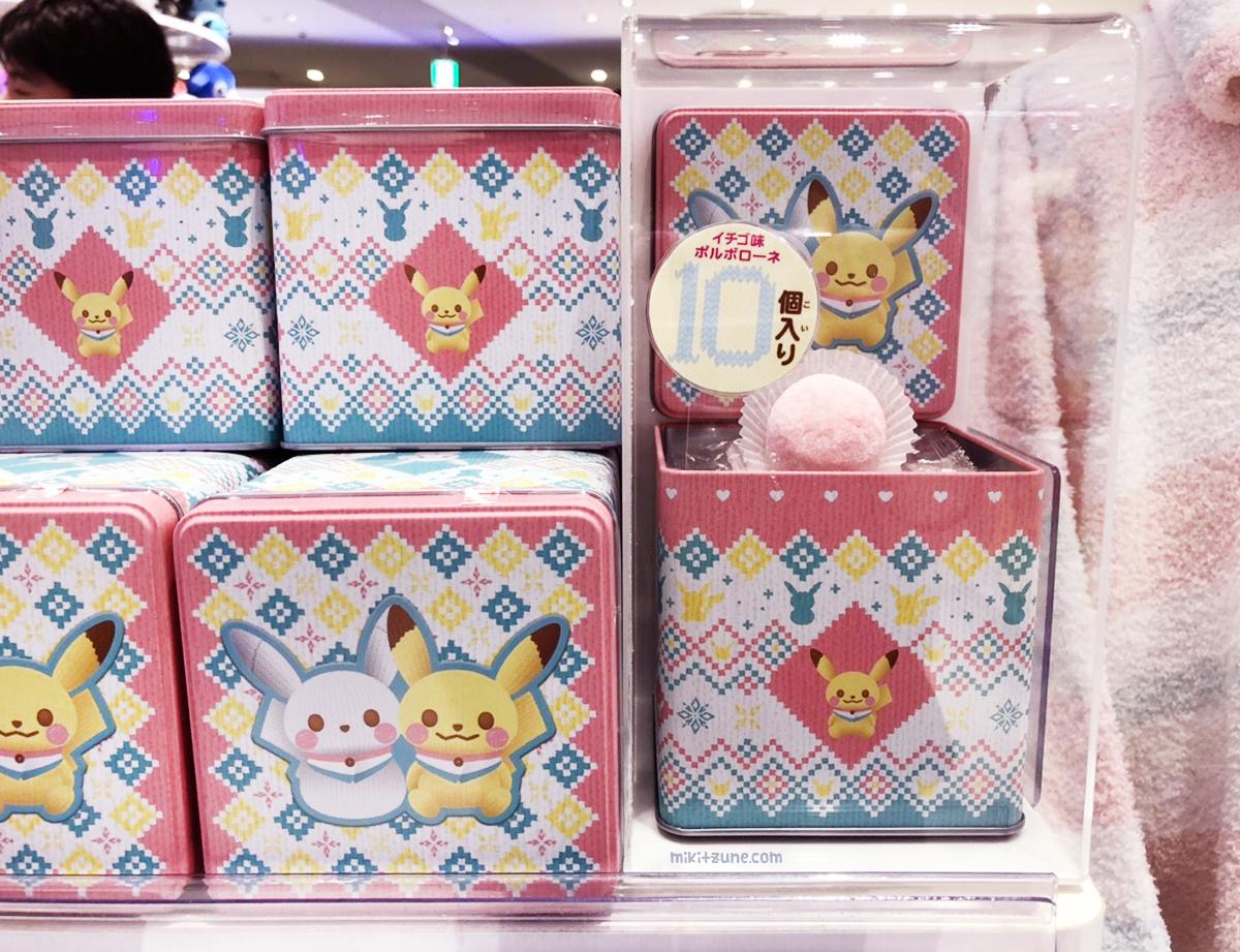 Pokemon Center Winter Promotion 2018 Povlorone Cookies