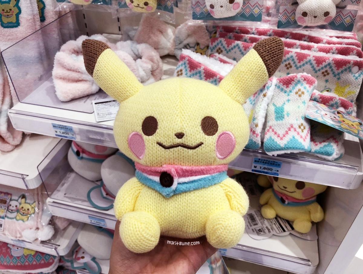 Pokemon Center Original Amigurumi Plush Doll Snowman Pikachu 1103 ... | 906x1200