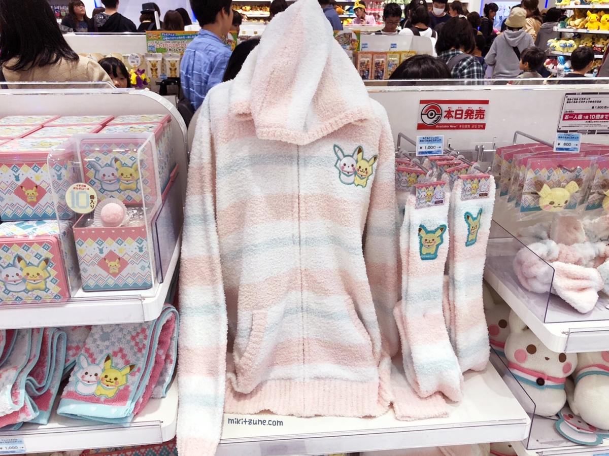 Pokemon Center Winter Promotion 2018