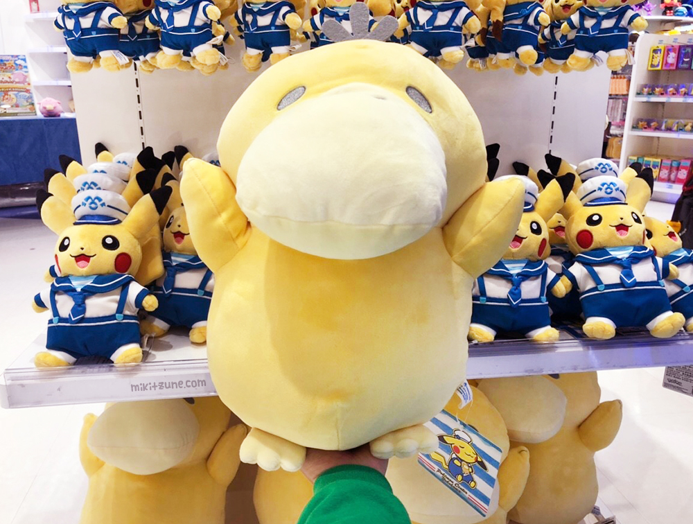 Pokemon Center Yokohama Renewal