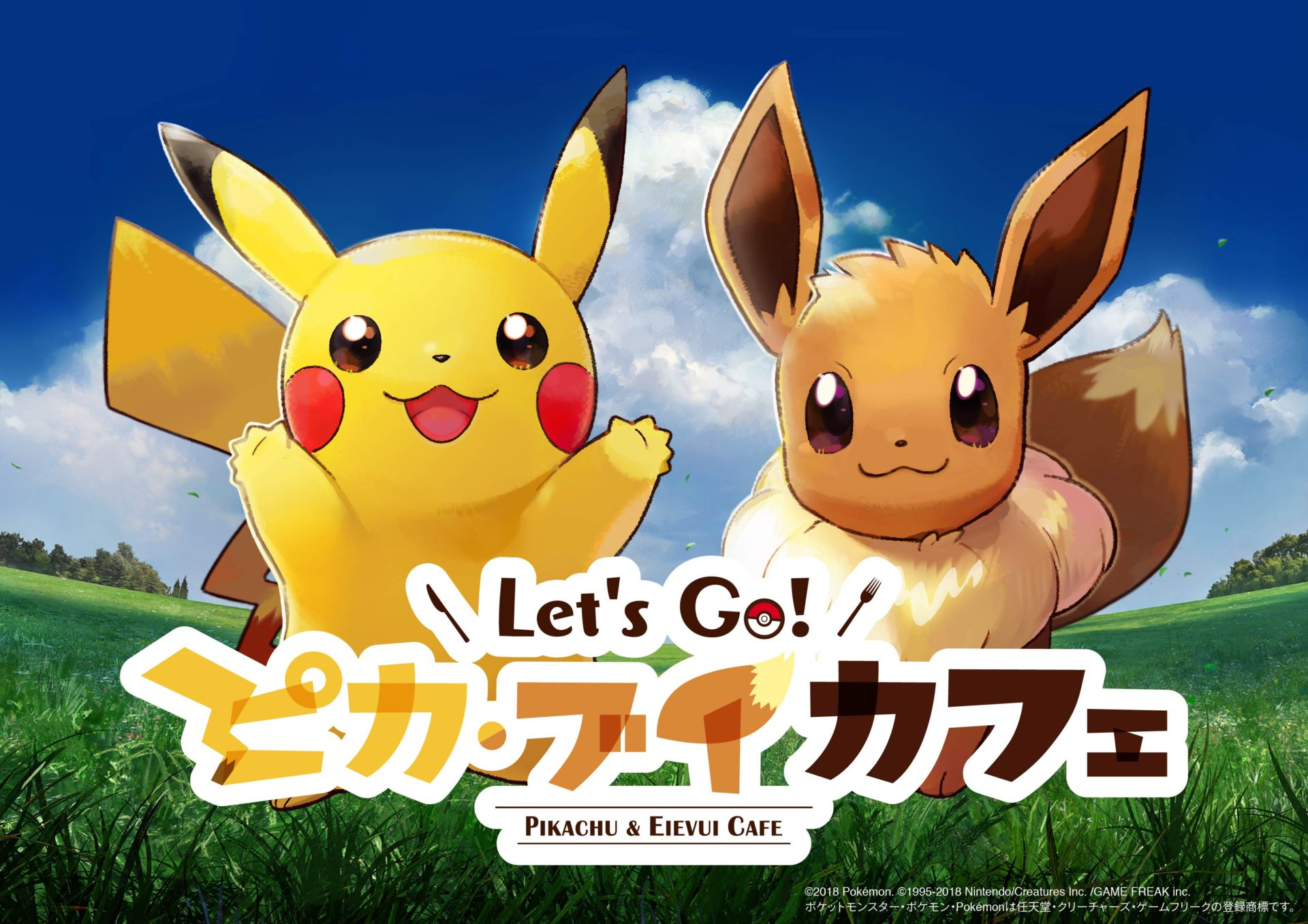 Pokemon Let's Go Pikachu Eevee Cafe