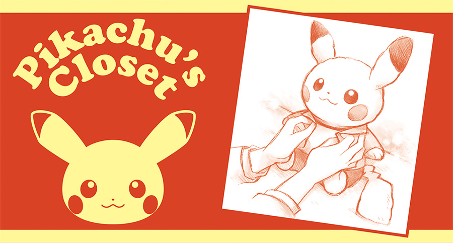 Pokemon Center Pikachu's Closet