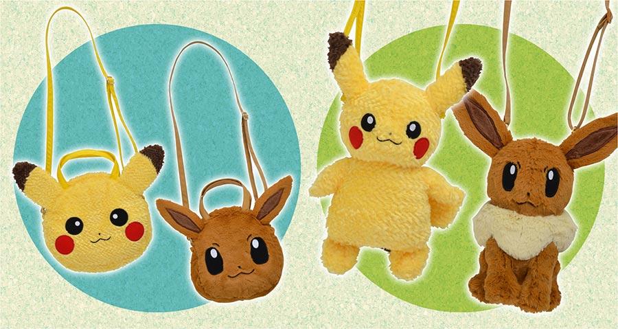 Pikachu's Closet