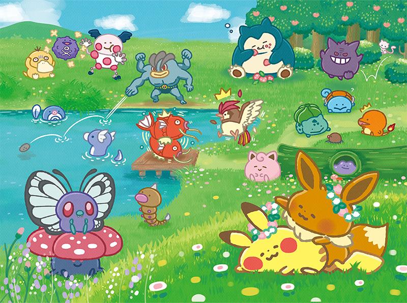 Pokemon Yurutto Volume 2