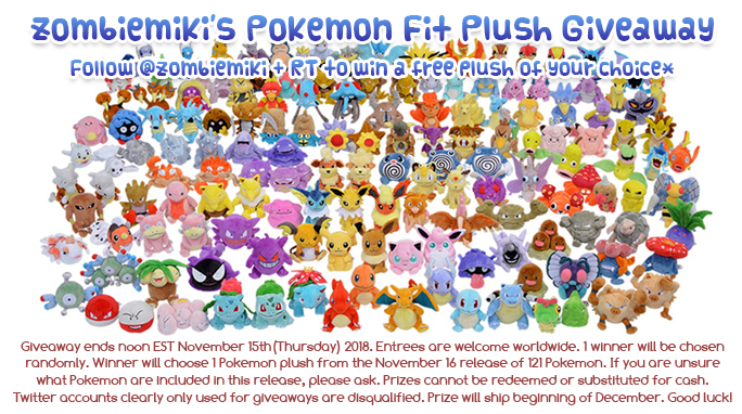 Pokemon Fit Plush Giveaway