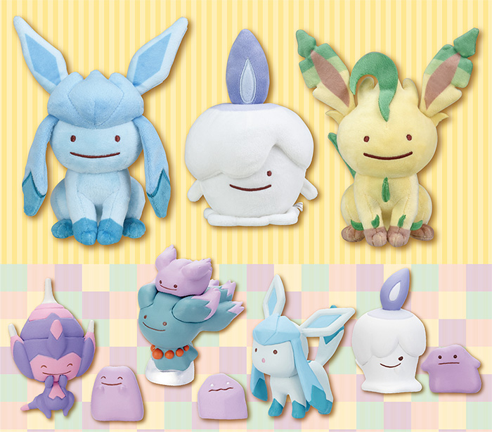 Pokemon Center Ditto Transform