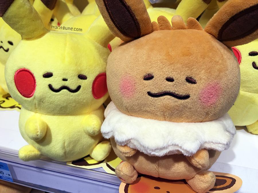 Pokemon Center Pokemon Yurutto