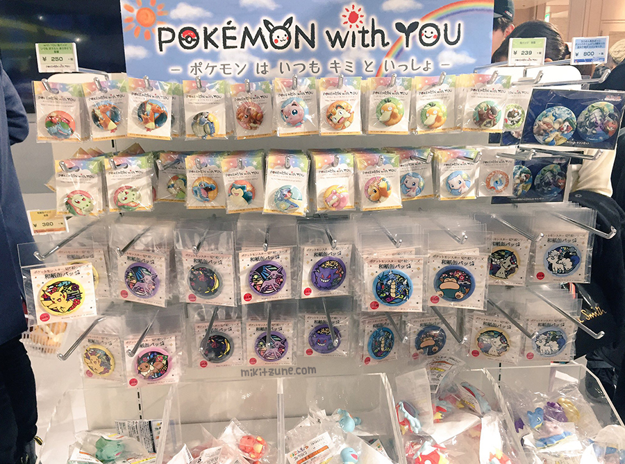 Pokemon Center Pokemon With You