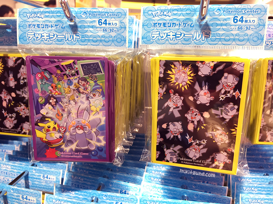 Pokemon Center TCG Super Nerd