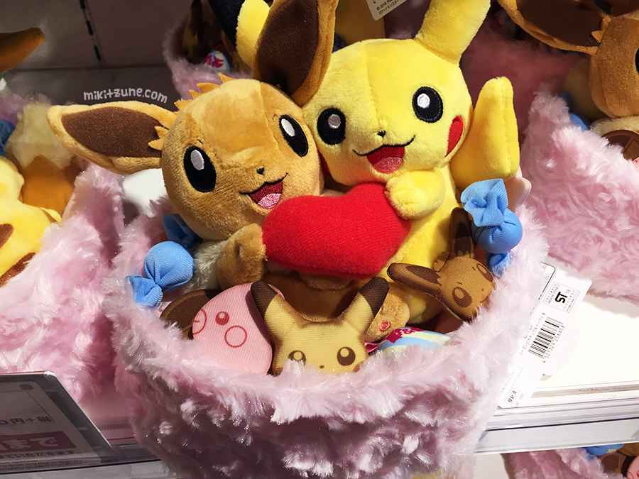 Pokemon Center Seasons Pikachu & Eevee