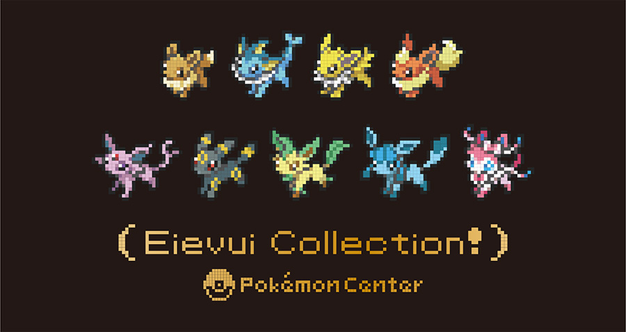 Pokemon Center Eevee Collection Dot Sprite