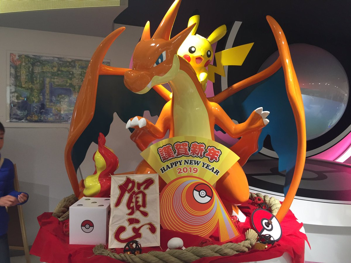 Pokemon Center Happy New Year 2019 Year of the Boar