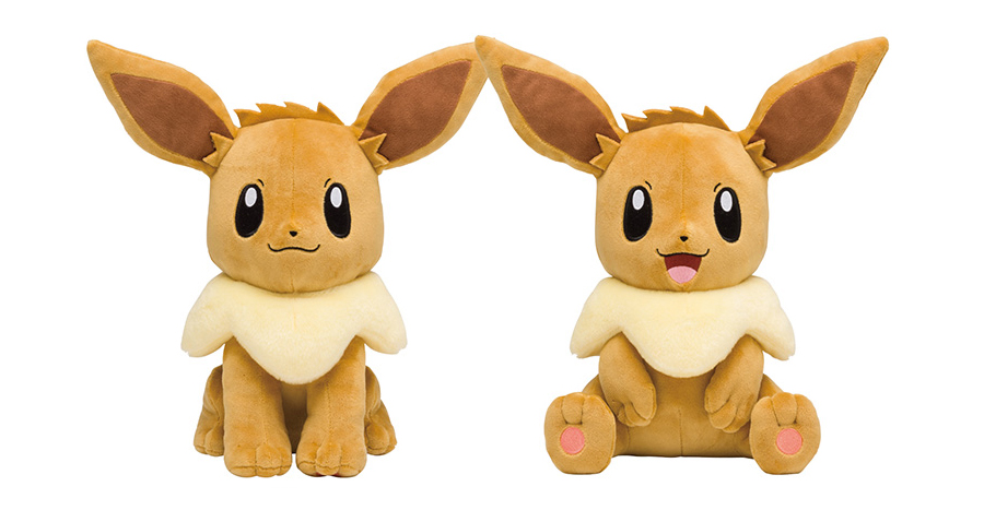 Pokemon Center Eevee 1:1 Plush
