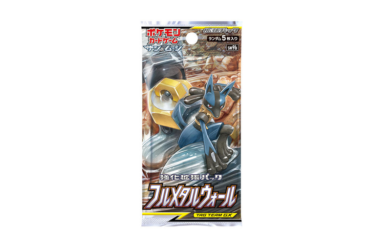 Pokemon TCG Lucario Full Metal Wall