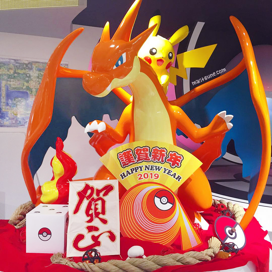 Pokemon Center Mega Tokyo New Years