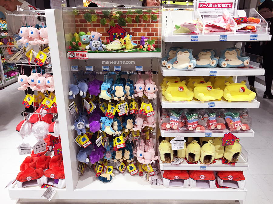 Pokemon Center Pokedoll