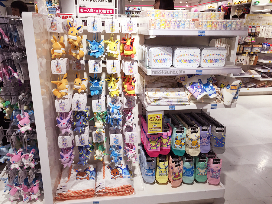Pokemon Center Mix Au Lait Eevee