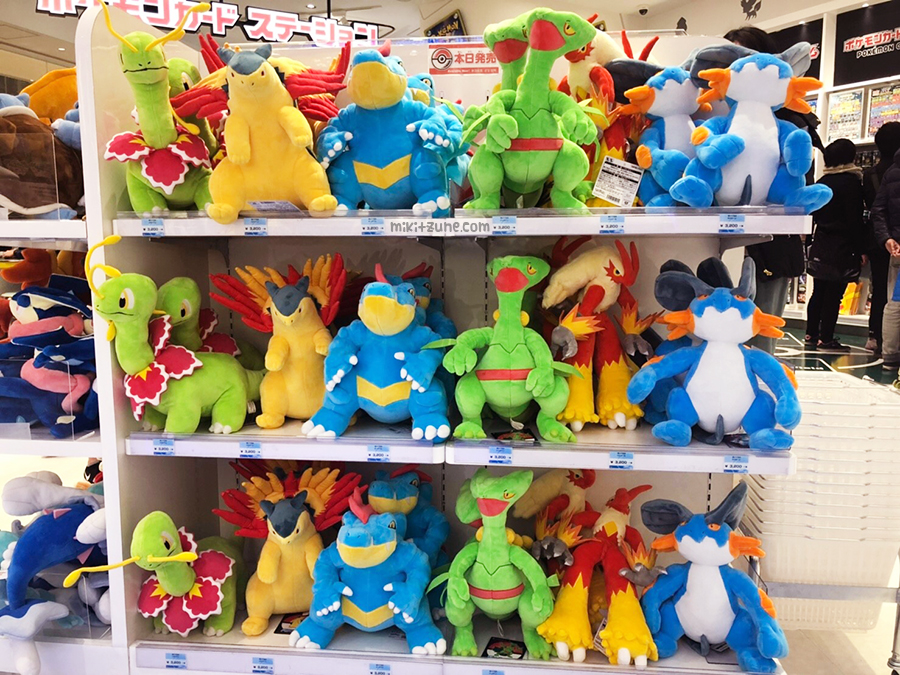 Pokemon Center Starter Third Evolution Plushies