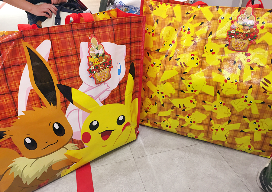 Pokemon Center 2019 Pika Pika Lucky Bag