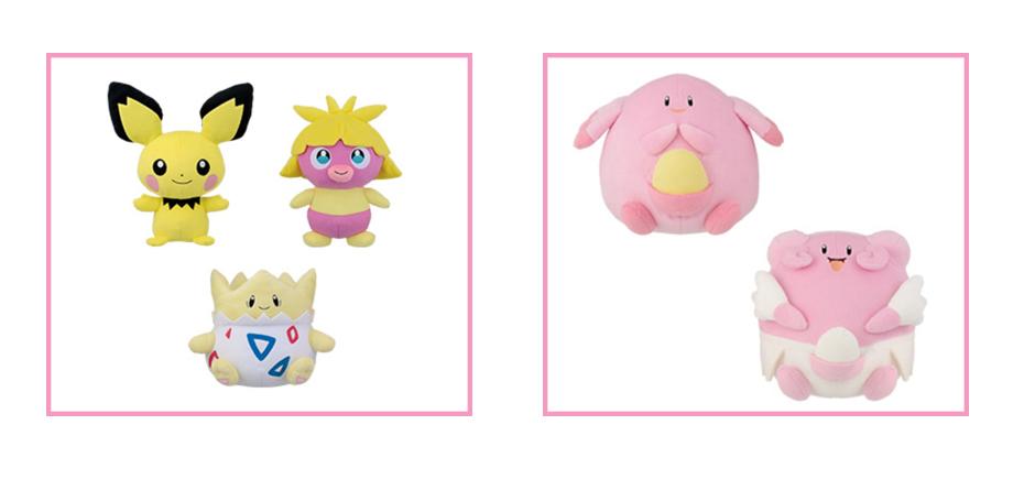 Banpresto Pokemon Plush Prize Pokemon Sun & Moon
