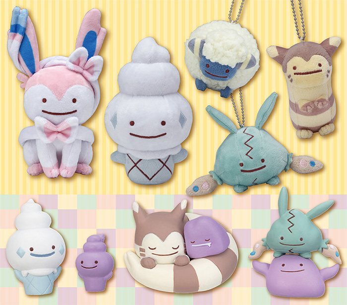 Pokemon Center Ditto Transform Sylveon Vanillite Trubbish Mareep Furret