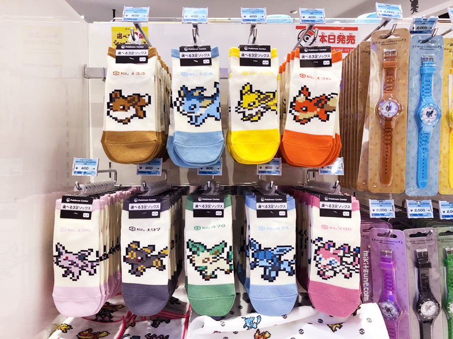 Pokemon Center Eevee Collection Dot Sprite Socks