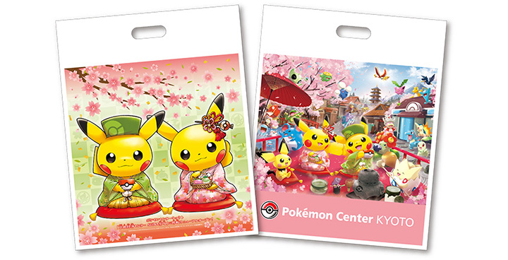 Kyoto Pokemon Center Renewal Pikachu Sakura Blossoms