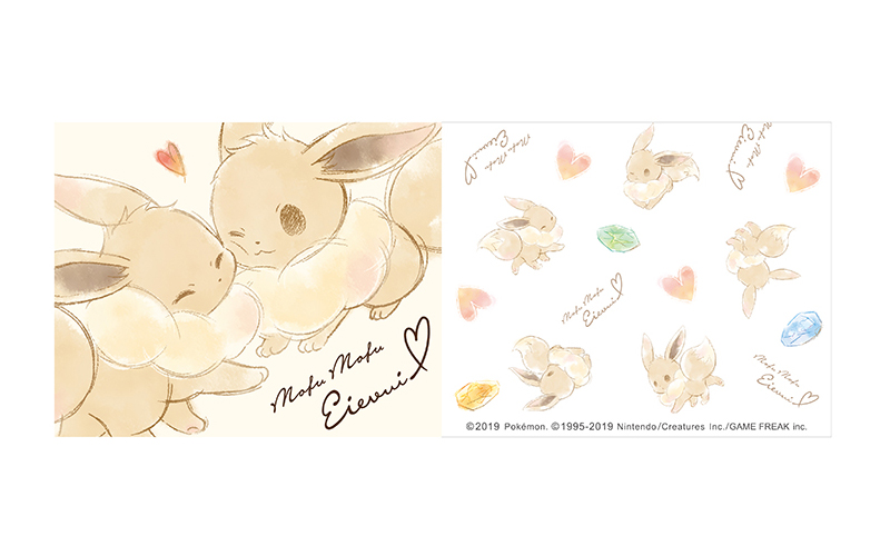 Pokemon Center Mofu Mofu Eevee