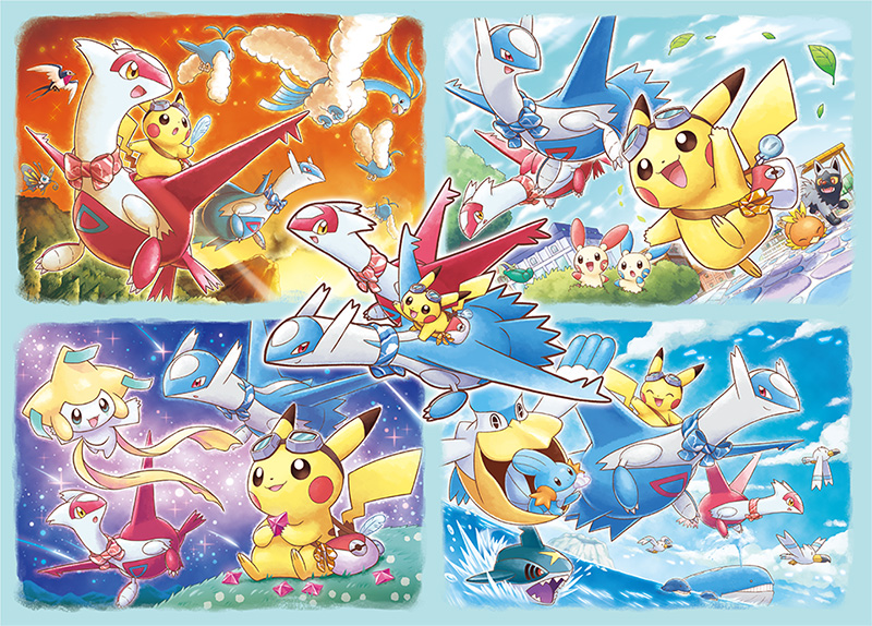 Pokemon Center Latios Latias Journeys With Pikachu