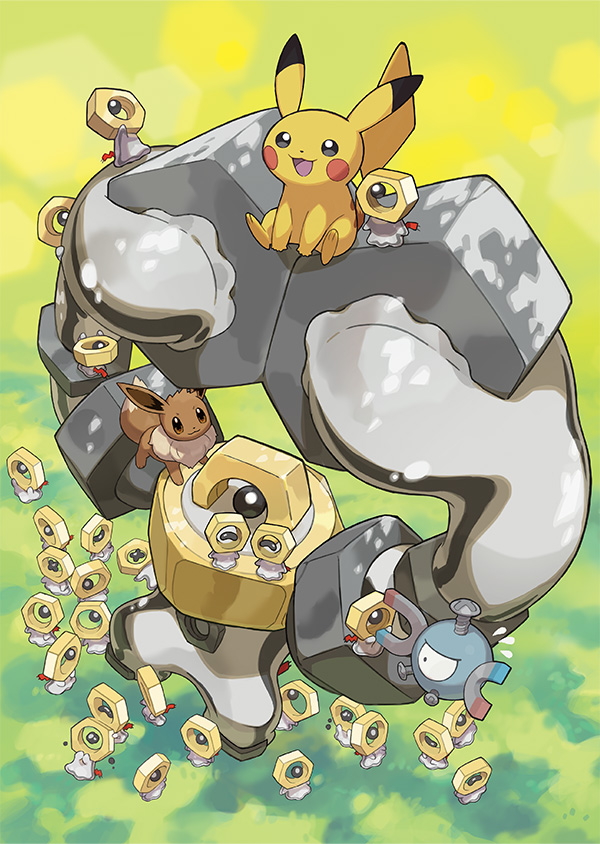 Pokemon Center Meltan Melmetal