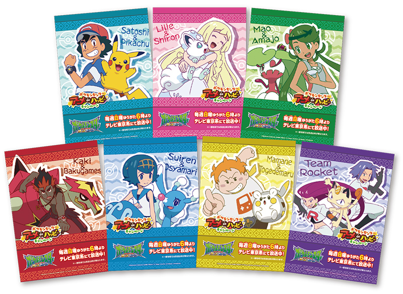 Pokemon Center April Anime Sticker Campaign