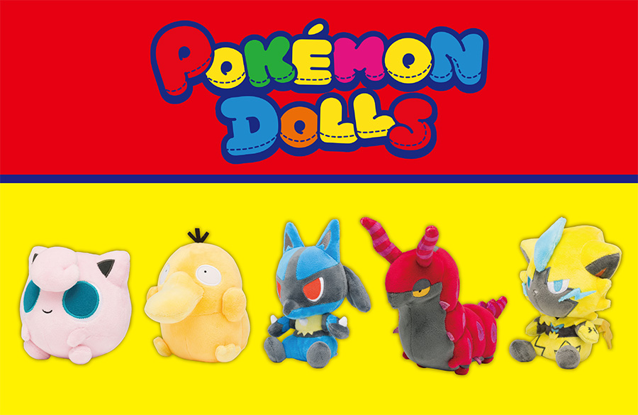 Pokemon Center Pokedolls