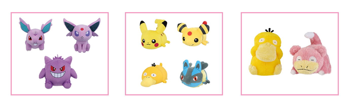 Banpresto Pokemon Sun Moon Hokkori Iyase Kororin Korotto Manmaru Colors