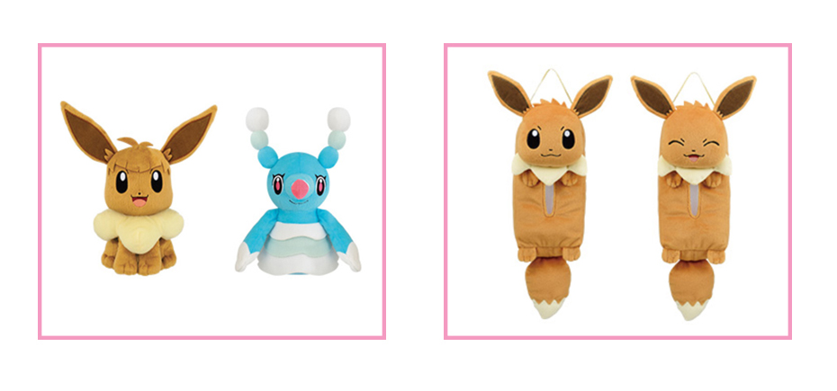 Banpresto Pokemon Sun Moon Brionne Eevee