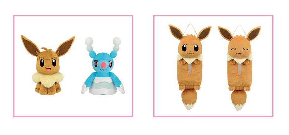 Takara Tomy 27cm Japan New Pokemon Plush Lycanroc Dusk Form Ultra Guardians Ver