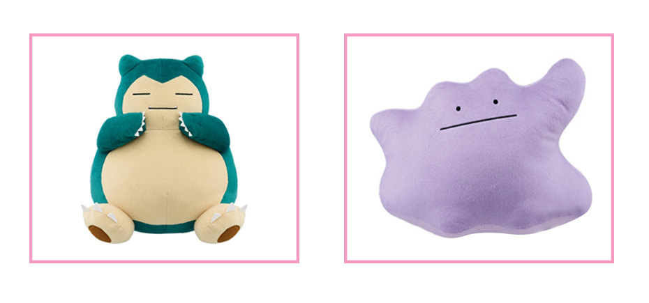 Banpresto Pokemon Sun Moon XL Plush Snorlax Ditto