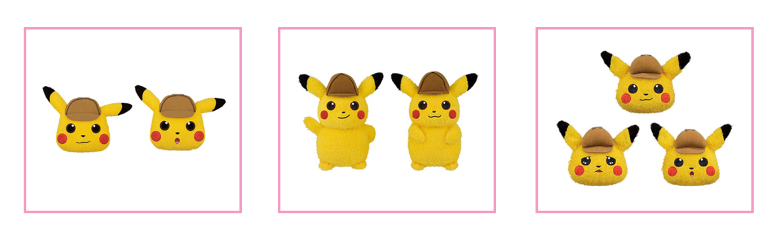 Pokemon Banpresto Detective Pikachu